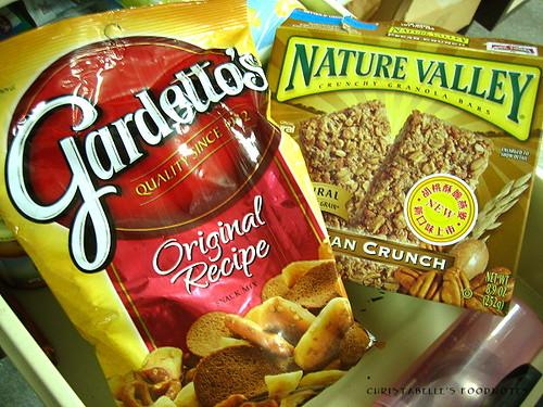 Nature Valley 天然谷纖穀派&Gardetto's義大利脆餅