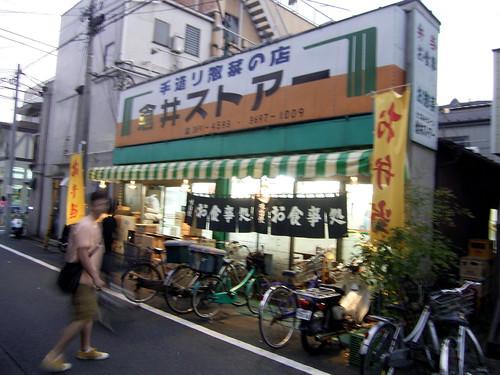 敷居の低すぎるお店、倉井ストアー。