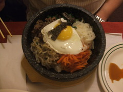 Rock cooker bibimbap