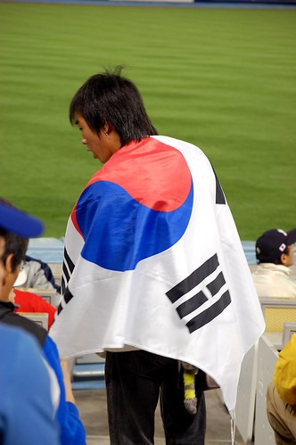 world baseball classic 028