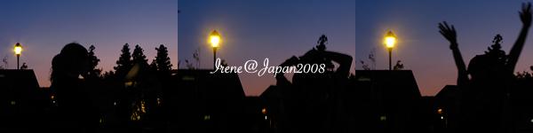 090326_10_六甲山
