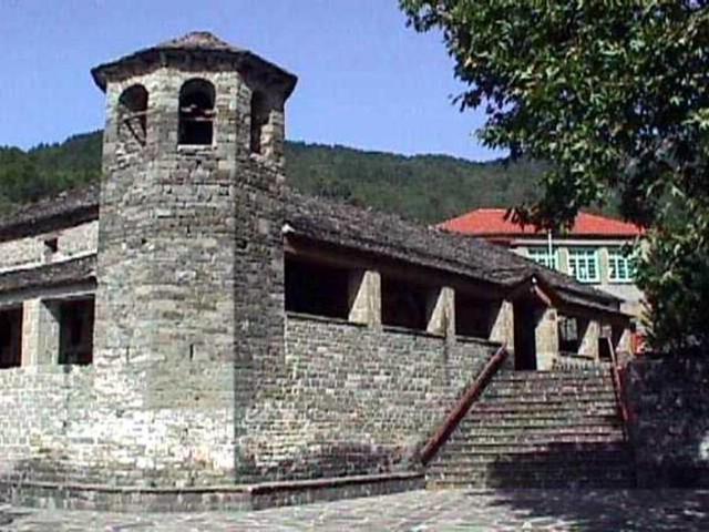 Ήπειρος - Ιωάννινα - Δήμος Ανατολικού Ζαγορίου Φλαμπουράρι, Ζαγοροχώρια