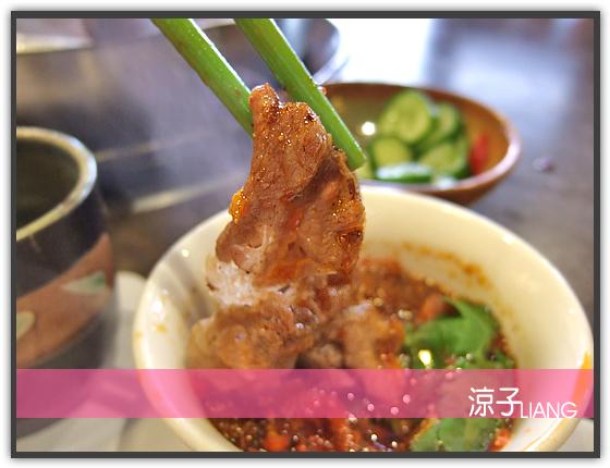 老四川 巴蜀麻辣燙14