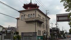 Kyoto Noh Theater