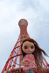 Cory world tour 2009 *Kobe