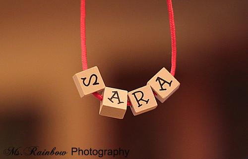 صور اسم سارة