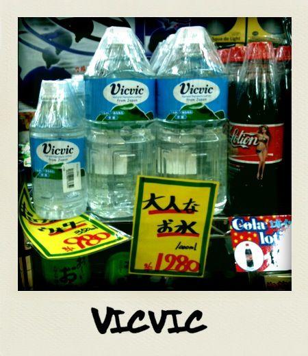Vicvic