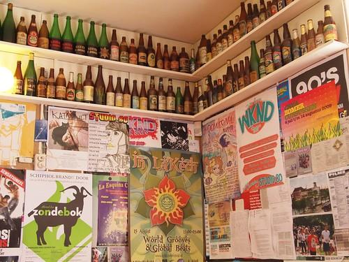 Amsterdam: brewery