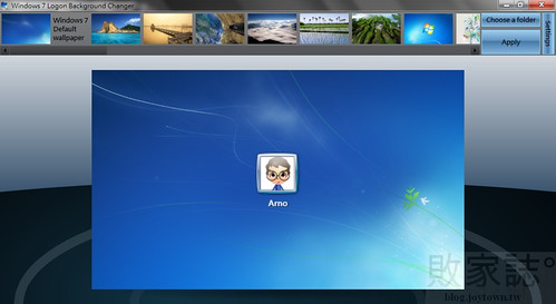 更換Windows 7登入畫面