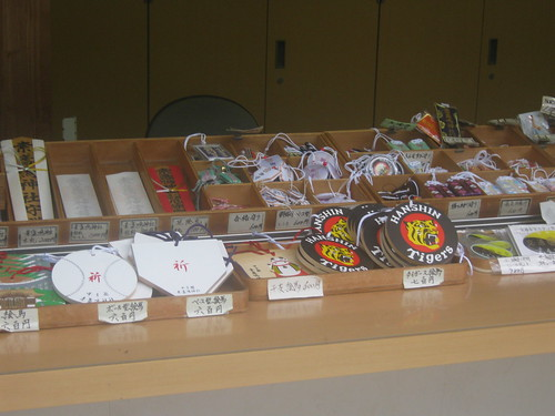 Most of the ema for sale at this shrine are baseball and/or Tigers-related.
