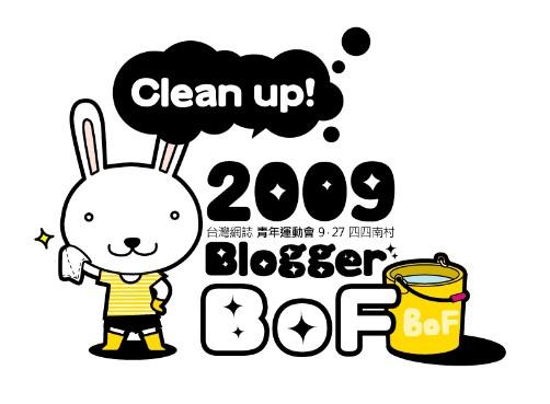 2009BOF