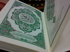 Peace of Soul (Aisha habib) Tags: book holyquran holybook furqan