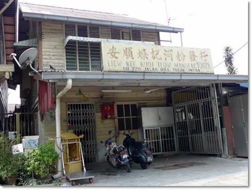 Liew Kee Teluk Intan Chee Cheong Fun