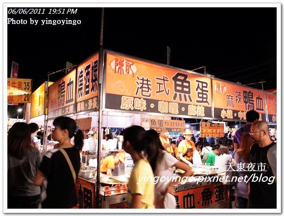 台南市_大東夜市20110606_R0029803