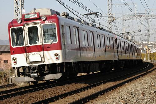 Kintetsu2610series in Masuga〜Yamato-Yagi,Kashihara,Nara,Japan 2009/2/07