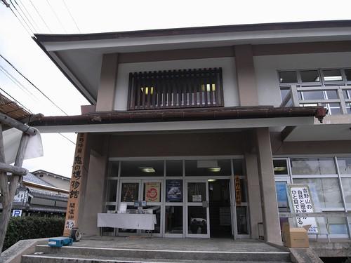 吉野「吉野山ビジターセンター」-01