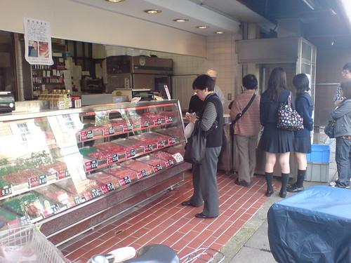 你拍攝的 嵐山肉店。