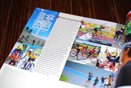 COG Magazine Vol.5