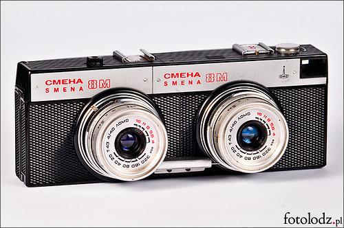 Stereo Smena 8M