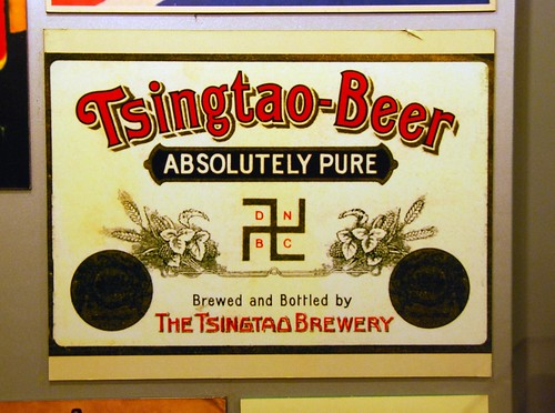 tsingtao beer label