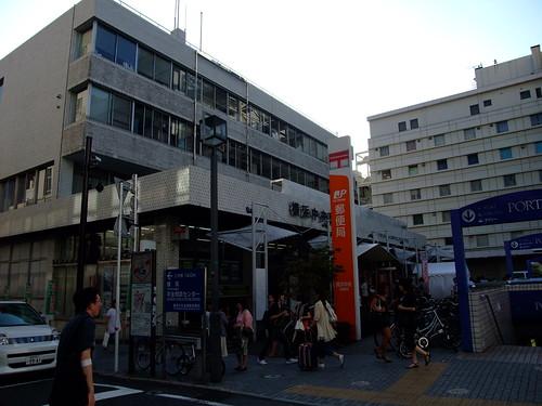 横浜郵便局