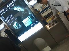 東京駅:新幹線のプラットフォーム