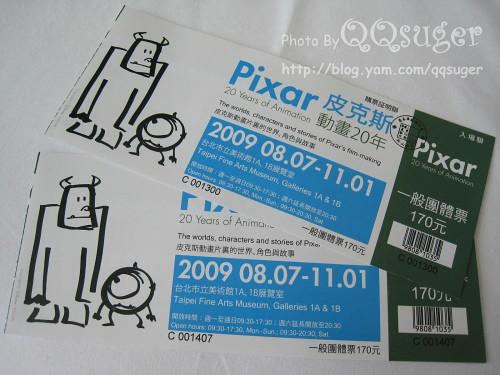 你拍攝的 皮克斯展門票。
