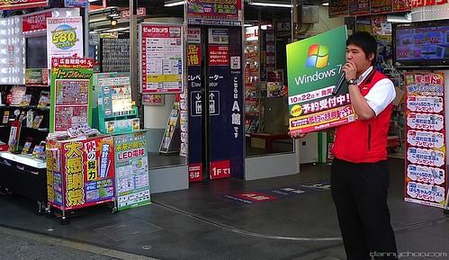 Windows 7 Japan