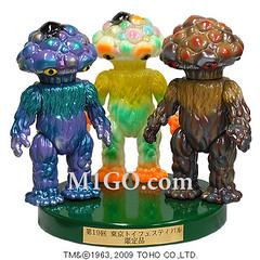 Kaiju Chronicle 怪獣クロニクル Release M1go Tokyo Toy Festival