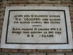 Georgia, Gori-Stalin Museum