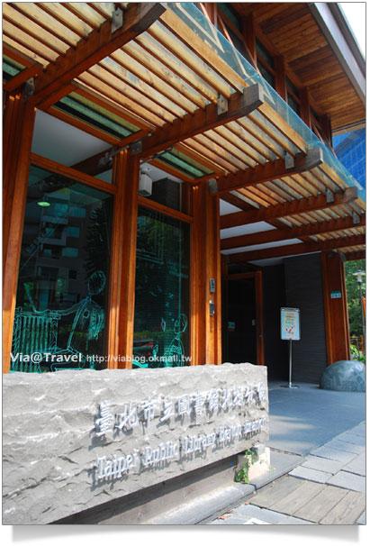 【北投一日遊】北投圖書館~綠色概念美學的圖書館7