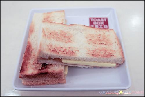 Toast Box Greenbelt-7