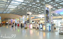 Duty Free Shops at Suvarnabhumi Airport, Bangkok Thailand (_takau99) Tags: trip travel vacation holiday topv111 shop thailand lumix store airport topv555 topv333 asia bangkok duty topv444 january free newyear terminal topv222 panasonic thai tropical topv666 2009 dutyfree dutyfreeshop fx30 asaia takau99 suvarnabhumi newbangkokinternationalairport dutyfreestore dmcfx30 iternationalairport