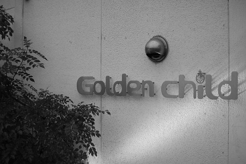 Golden child cafe'