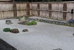 11-Nansen-in karesansui