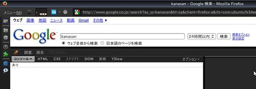 step3_result2