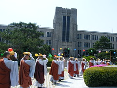 World Tipitaka Procession at Dongguk University, Seoul 2009