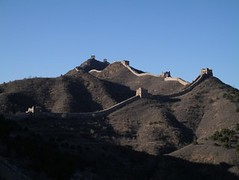 Great Wall, China 3
