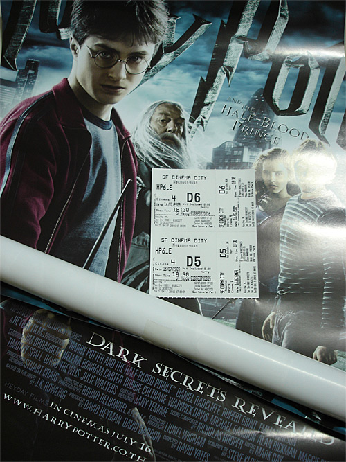 Harry Potter and the Half-Blood Prince posters & tickets