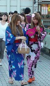 Long Japanese Hair