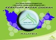 Kesatuan Badan Dakwah Malaysia
