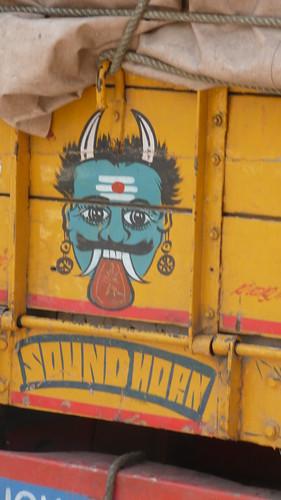 Madurai 064