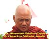 Ven. Akkhayananda Mahathera (Bhante Pragya) Tags: pragya chakma mizoram bhikkhu bhante