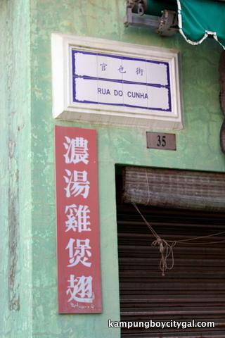 HK MACAU 2009 1303
