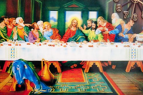 Last Supper Hologram