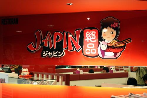 Japin