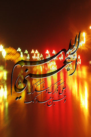 islamic calligraphy, islamic wallpaper,asmaul husna, quran verses, Light background islamic