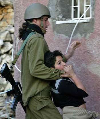 Palestina por ti.