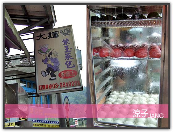 大嬸婆紫玉菜包01