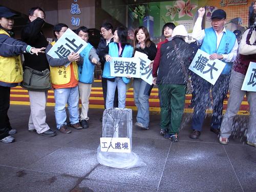20080116抗議北市府停車收費委外